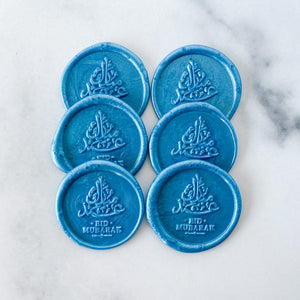 Eid Mubarak Pre-Made Wax Seal