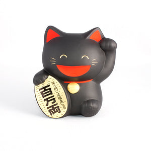 Japanese Maneki-Neko Lucky Cat Money Box