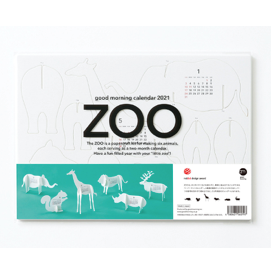 Good Morning inc. Calendar 2021 - ZOO