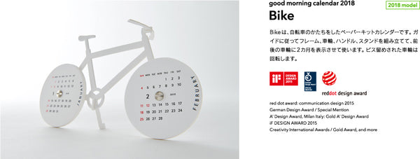 Good Morning inc. original calendar 2018 - Bike