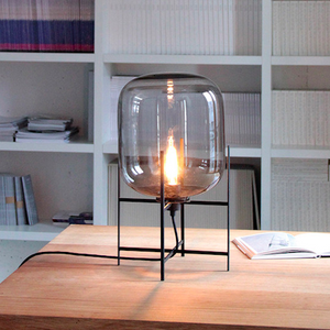 ODA Lamp Small- Grey