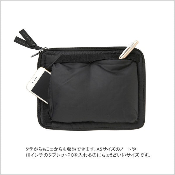 TOGAKURE S Bag