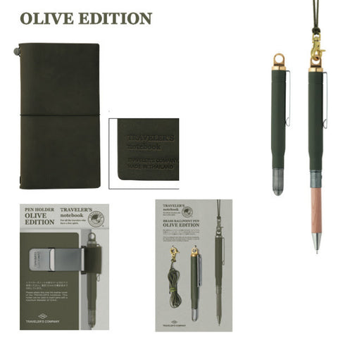 Traveler's Notebook - OLIVE EDITION - delivery april 2017! please preorder