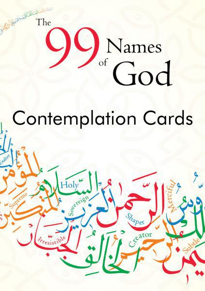 99 NAMES OF GOD CONTEMPLATION CARDS