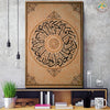 Motto Single Modern Art Wood Hanging Scroll
