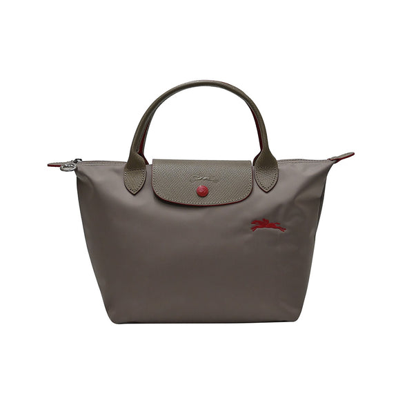 Brown Le Pliage Club Top Handle S