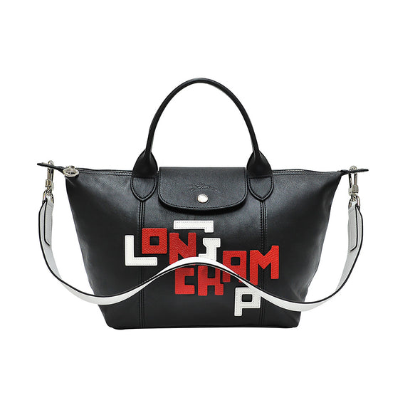 Le Pliage Cuir LGP Top Handle S
