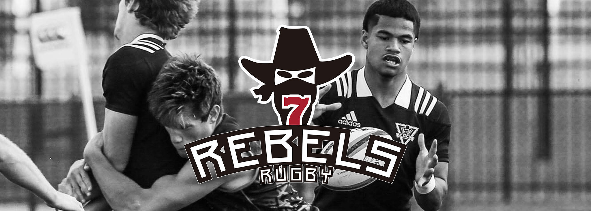 Rebel Rugby Academy