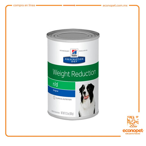 LATA WEIGHT REDUCED R/D 350GR