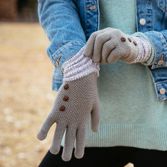 Ladies Ultra Soft Knit Gloves [5 colors]