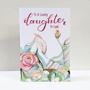 Lovely Daughter In-Law Mother's Day Card