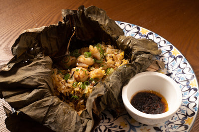 Lotus Leaf Fried Rice | 15 Stamford by Alvin Leung