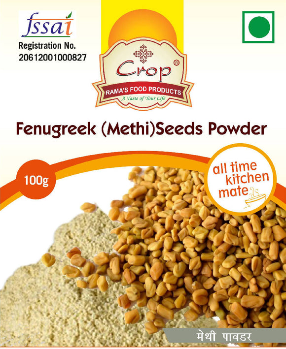 Crop Fenugreek Powder