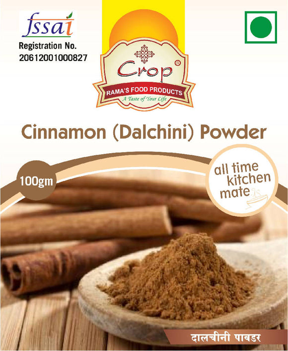 Crop Cinnamon Powder