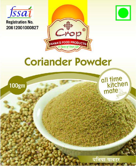 Crop Coriander Powder