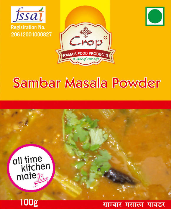 Crop Sambar Masala Powder