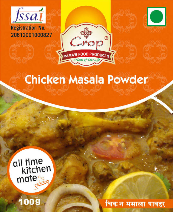 Crop Chicken Masala Powder