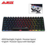 Blazefalcon's Ajazz AK33 65% mechanical keyboard - blazingfalcon