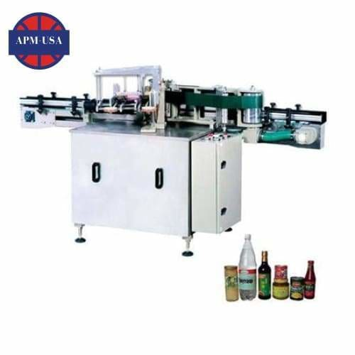 Automatic Wet Glue Labeling Machine (mpc-jb) - Labeling Machine