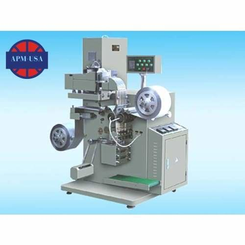 Dll-160d Automatic Double-side Aluminum Foil Packing Machine - Double Side Aluminium Foil Packing Machine