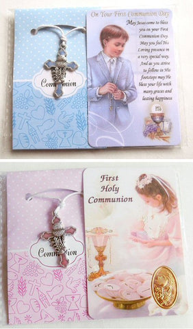 First Holy Communion Gift Set for Boy or Girl