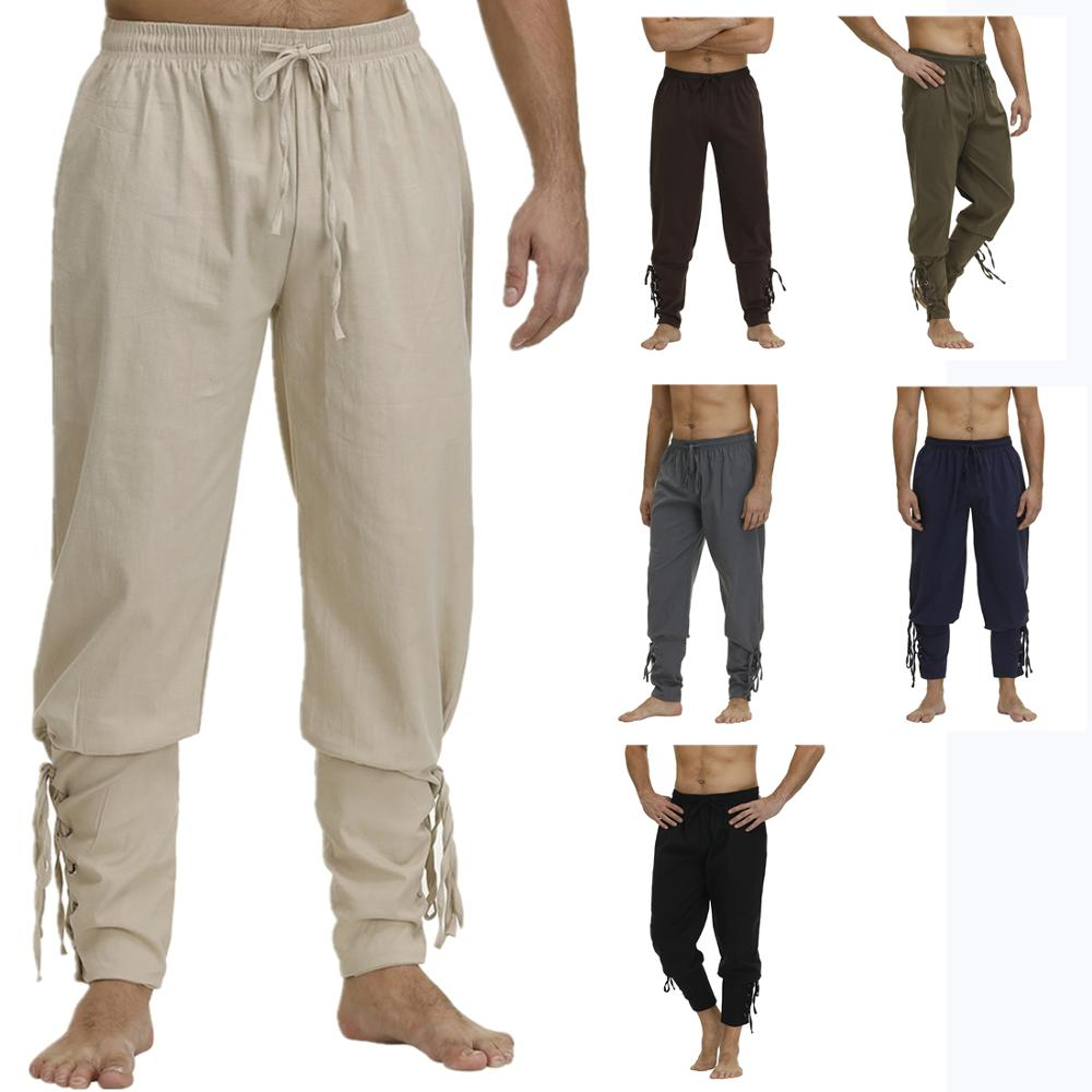 Baggy Trousers