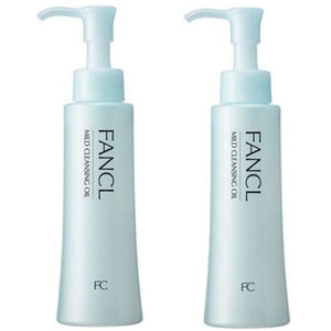 Fancl Mild Cleansing Oil 120ml(Set of 2)