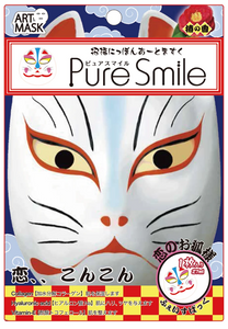 Pure Smile Blessing Nippon Art Mask - The fox in love