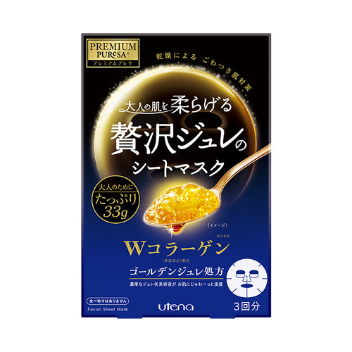Utena Premium Puresa Golden Jelly Mask Collagen