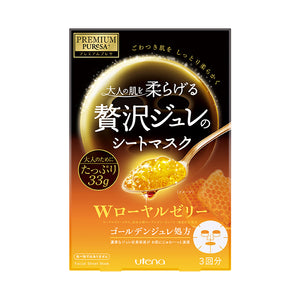 Utena Premium Puresa Golden Jelly Mask Royal Jelly