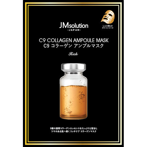 JM Solution C9 Collagen Ampoule Mask
