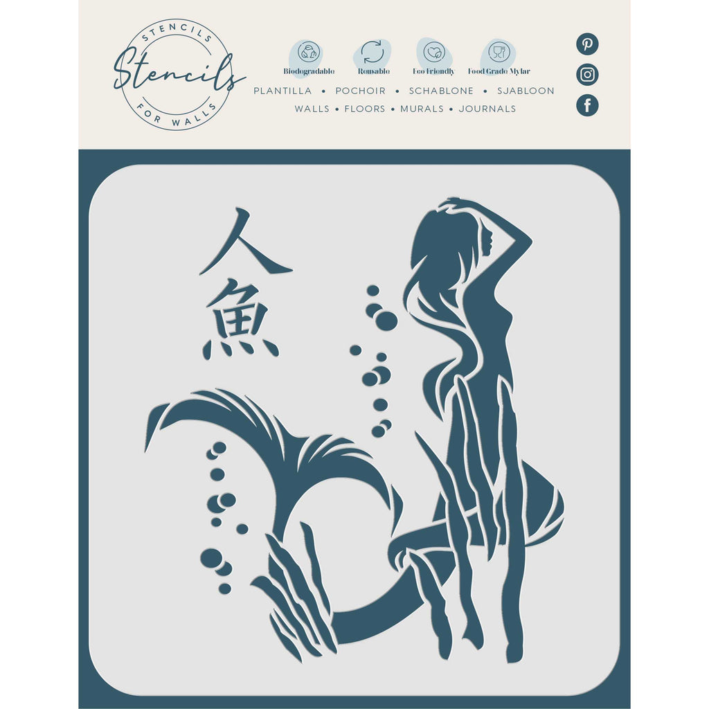 Mermaid Stencil