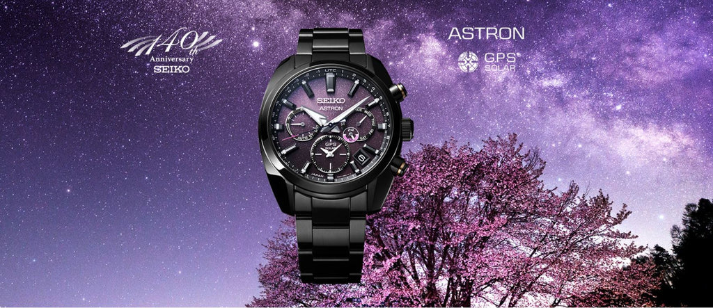 The Astron GPS Solar Seiko 140th Anniversary Limited Edition