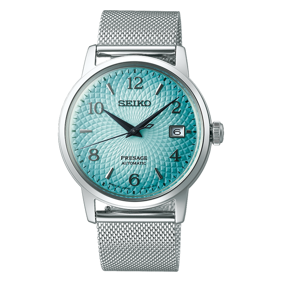 SEIKO PRESAGE LIMITED EDITION SRPE49J1 - Coming Soon