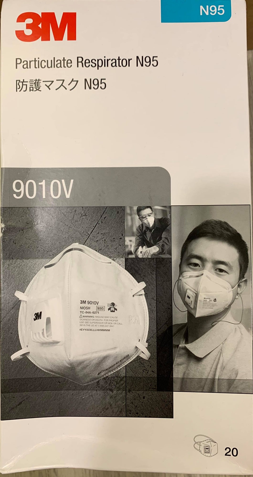 3M 9010V N95 Valved Mask, Individually Wrapped, 20/Box