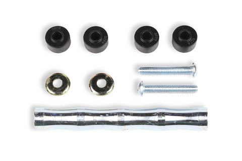SWAYBAR ENDLINK SINGLE W/HDWR