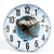 Large Fashion Wall Clock Modern Silent Design Creative Earth Picture Art Home Living Room Decorative Watches Wall Clocks Decor