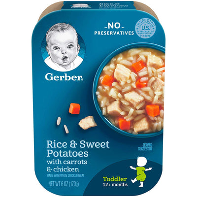 Gerber Rice & Sweet Potatoes with Carrots & Chicken, 6 Ounce, 6 Count