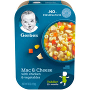 Gerber Mac & Cheese with Chicken & Vegetables, 6 Ounce