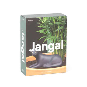 Jangal Panther Self Watering Cone