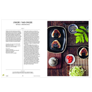 vegan-japaneasy-by-tim-anderson-cookbook-recipe-detail-page
