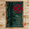 KA042 - Your Mind Is Your Best Weapon -  Kyokushin - Karate Poster