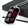 Karate - It's Not About Being Better Than Someone Else - Goju Ryu Karate - Galaxy - Military Ball Chain - Luxury Dog Tag