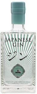 Japanese Gin 70cl Distilled & Blended by hand. 42%ABV