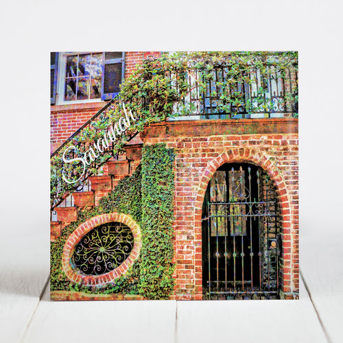 Brick Doorway -  Savannah, GA