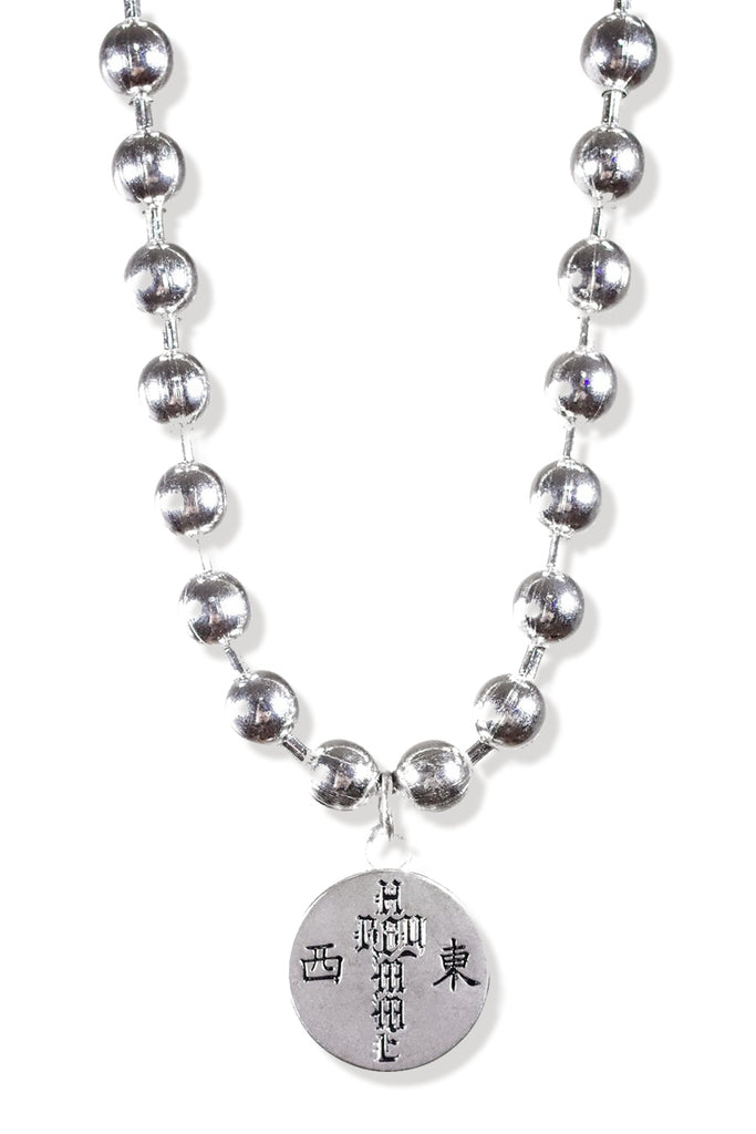 Acc. 6 Col. 1B - Reverse Ball Necklace