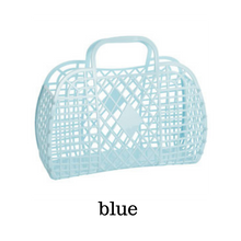 Load image into Gallery viewer, Retro Basket by Sun Jellies • Large