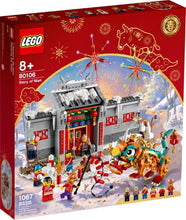 Load image into Gallery viewer, LEGO® Story of Nian -  80106