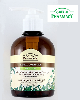 Green Pharmacy Gel Lavado Facial Suave con Té Verde | Pieles Mixtas y Grasas 270 ml.