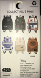 Loungefly Star Wars Mini Backpack Blind Box Pin